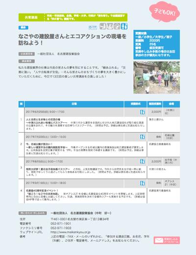 ファイル 145-1.png