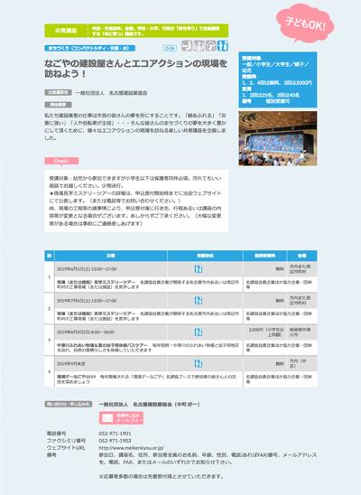 ファイル 181-1.png
